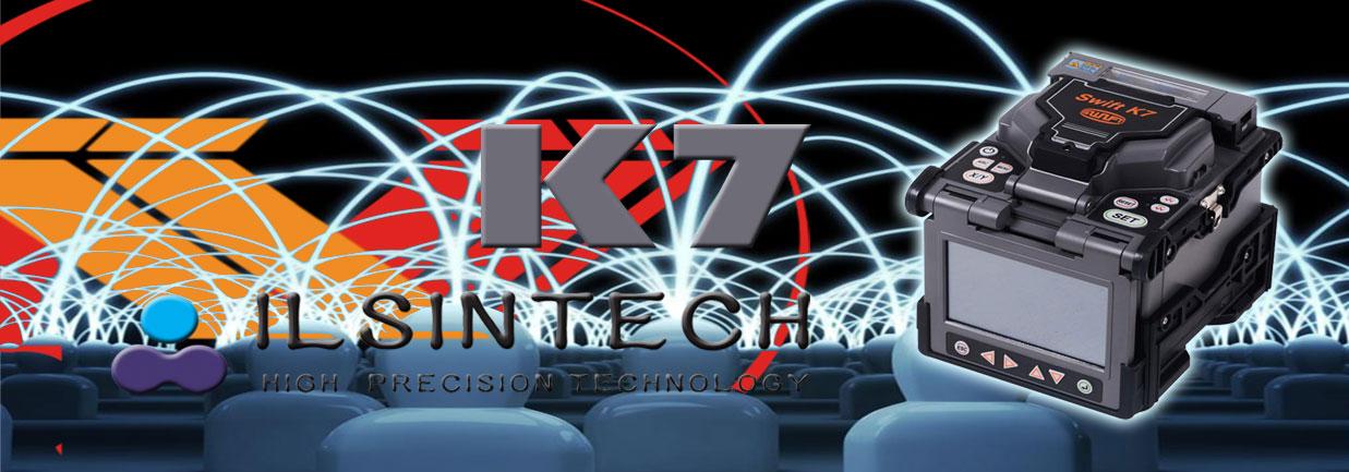 VTEM Image Show